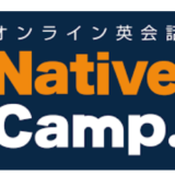 nativecampのロゴ